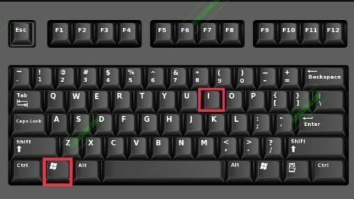 Shortcut keys to open Settings
